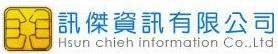 訊傑資訊有限公司-影印機控制器,列印控管,影印控管,列印計費,冷氣機儲值控制器,銀行自動提款機清潔卡