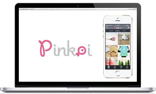 DUO手創小館(台灣設計師品牌)-pinkoi,客製化,買設計,找靈感,逛櫥窗,讀設計