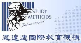 思達迪主動學習法(葉博士)-免費家長學堂,免費課堂,線上教學,主動學習,讀書方法,讀書技巧,SQ3R