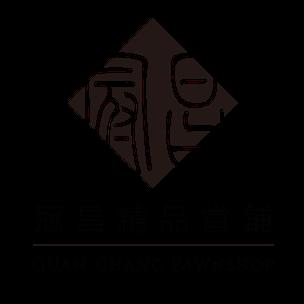 台北冠昌精品當舖-汽車借款,機車借款,名牌精品,百業融資,免留車,房屋二胎,支票借款,週轉金