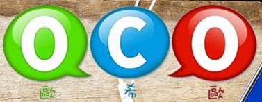 e世代網路行銷-FB自動貼文,一鍵轉發,客源神器,加群神器,廣告,招募下線,賣商品,增加人脈