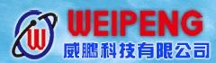 威鵬科技有限公司-環保碳粉匣,回收,環保標章