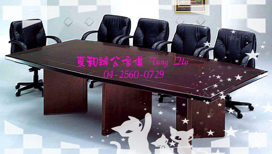 東和辦公傢俱-辦公桌,椅,辦公室,屏風,隔間,設計規劃,鐵櫃,電腦桌,工作桌,會議桌,公文櫃,工作站
