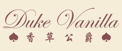香草公爵-手工品,手創,手作飾品,天然石,水晶,能量石,粉晶,紫晶,招財,桃花,貴人,避邪,手環