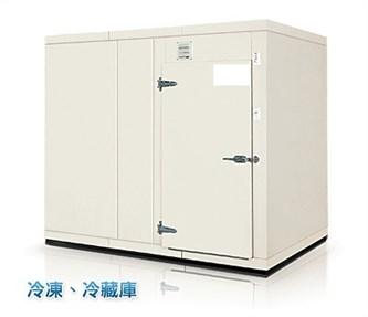 名御冷凍空調設備-商用冷凍,藏商用冰箱,白鐵冷凍,冷藏冰箱,客制化冰箱,冷藏庫,窗型冷氣,直立式冷氣