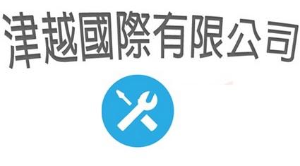 津越氧氣機-氧氣機出租,氧氣機,氧氣機維修,二手氧氣機,氧氣機買賣,出租買賣保養,二手機回收,舊機折