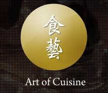 食藝苑廚-外燴,茶會,雞尾酒會,婚宴外燴,自助式外燴,歐式自助餐,精緻外燴,西式套餐外燴,辦桌