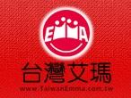 台灣艾瑪文化事業-學者講座,親子活動,繪本,童書,藝術,音樂,休閒旅遊,兒童心靈,票代售,國際書展