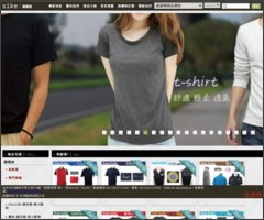 世琪團體服 台灣專屬工廠 - 工作服,工作褲,抗UV袖套,牛仔褲,休閒褲,運動褲