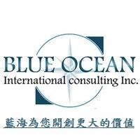 藍海國際教育顧問公司-留學,遊學,海外進修