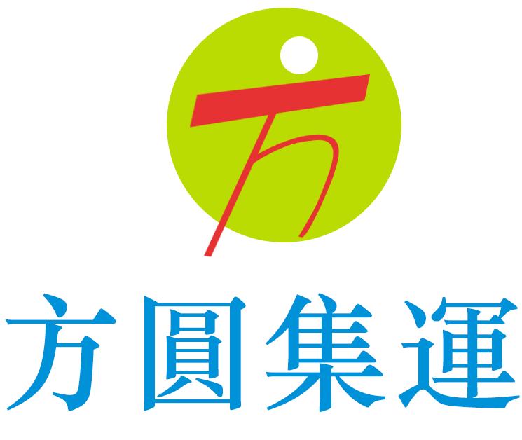 大陸淘寶集運到台灣-taobao 台灣,淘寶網 台灣站,淘寶集運推介,淘寶網 海外,支付寶 台灣