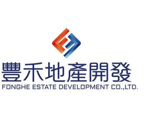 豐禾地產開發股份有限公司新北營業處