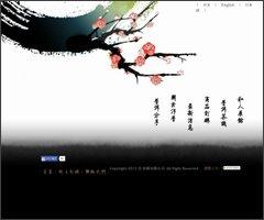 佑銘有限公司 - 淳普,普洱茶,普洱茶批發零售,生態立體茶園