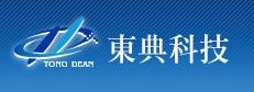 東典科技股份有限公司-冰水機,設備維修,幫浦,chiller,pump,中古機,二手機,監控模組