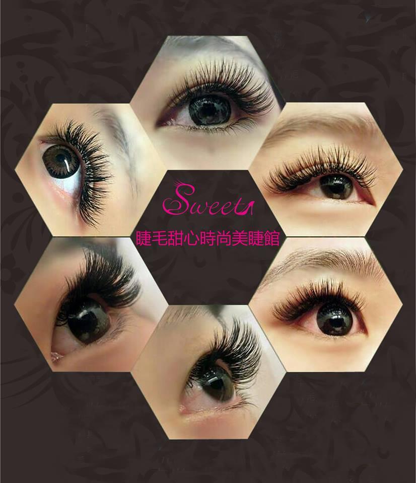 睫毛甜心時尚美睫館-美睫教學、職能認證、輔導就業、美睫、美甲
