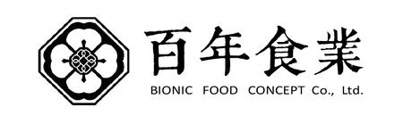 筷牛牛肉麵-豬腳,筷牛,宵夜,美食,料理包