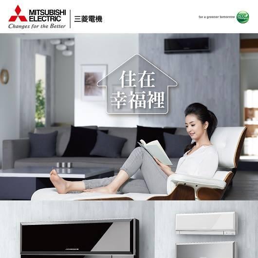 家騰冷氣空調有限公司 - 冷氣,冷氣機價格,冷氣機品牌,冷氣機清洗
