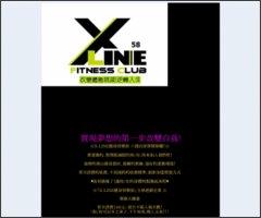 XLINE58八德店-健身運動,運動健身中心,運動健身俱樂部,健身房