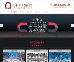 右任磁電有限公司-磁鐵,訂製磁鐵,大量磁鐵,磁鐵工廠,ISO9001認證磁鐵廠,生產磁電零件