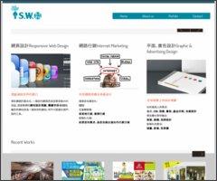 水文資訊有限公司-網頁設計,搜尋引擎優化