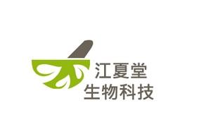 江夏堂生物科技