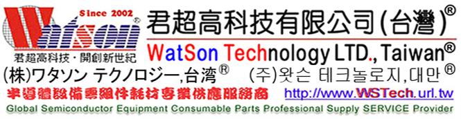 君超高科技有限公司-半導體設備,絕緣膜片 膠帶,高精密陶瓷,鐵氟龍塑膠,工程塑膠,油 密封件