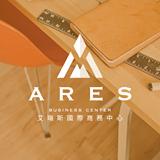 艾瑞斯國際商務中心-商務中心,工商登記,微型辦公室,會議室,秘書接待,裁紙機,碎紙機,護貝機,支票機