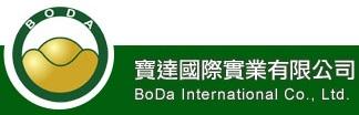 寶達國際實業有限公司-鋁擠散熱片,散熱產品,組立代工等,LED 散熱器,車床加工產品,外接式硬碟盒