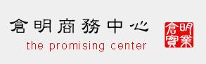倉明商務中心-台北商務中心辦公室、商務會議中心出租