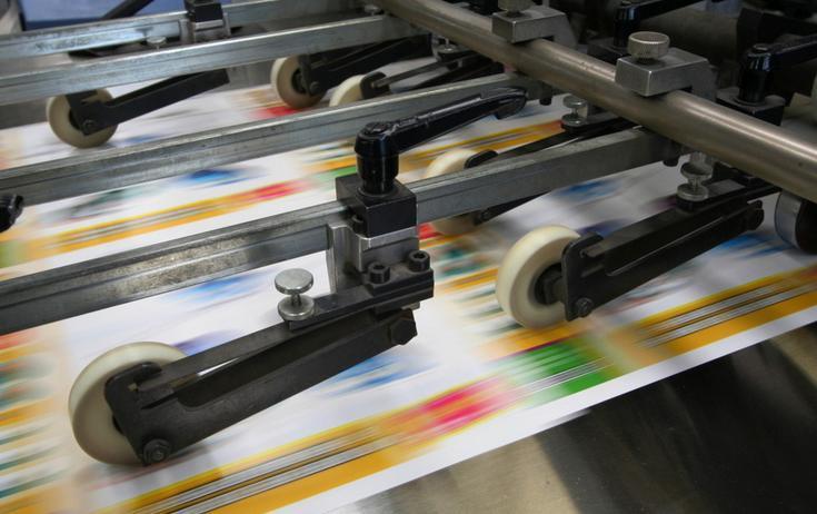 台北印刷廠