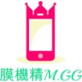 膜機精mgg(新竹)-包膜,膜機精,客製膜,保護貼,門號申辦