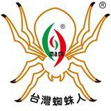 台灣蜘蛛人(高空繩索技術服務一通電話全省服務)- 高空工程,外牆工程,高空繩索技術,高空蜘蛛人