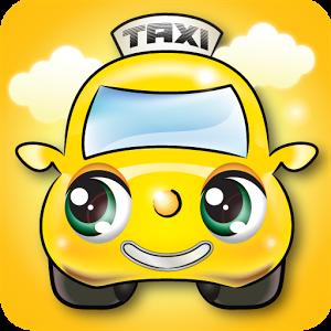 計程車 - 包車旅遊,接送機場,包車價格,包車自由行,接送司機,計程車電話