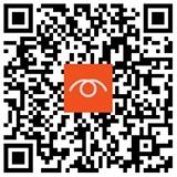 酷樂遊台灣-日本旅遊,日本路跑,路跑賽事,日本馬拉松,日本馬拉松報名,馬拉松路跑