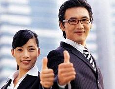 銀行貨款專家-甲存代辦,工商銀行貨款,銀行業務諮詢-全省均有服務
