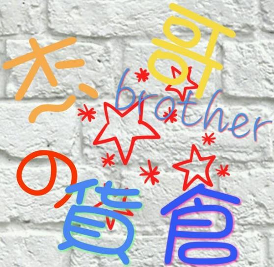 杰哥的貨倉-家電,商品,商品行情網,創意商品,熱門商品,商品期貨,家電特賣