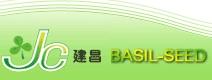 建昌農產公司-農產行,奇亞籽,鼠尾草籽,奇異籽,小紫蘇,羅勒籽,明列子,農產公司,CHIA SEED