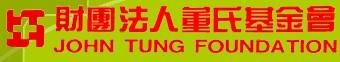 財團法人董氏基金會-菸害防制,菸害防治,心理衛生,食品營養,健康雜誌,心理健康,憂鬱防治